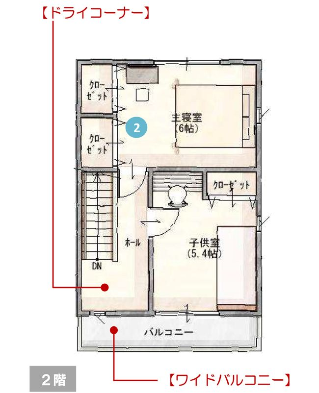 2ldk間取りプラン ふれあい階段のある家 Forcasaの家 船橋市の注文住宅の間取り Small House Plans Small House Floor Plans
