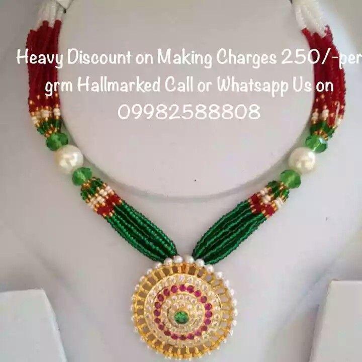 Rajputi jewellery pendent | Royal rajputi jewellery | Pinterest