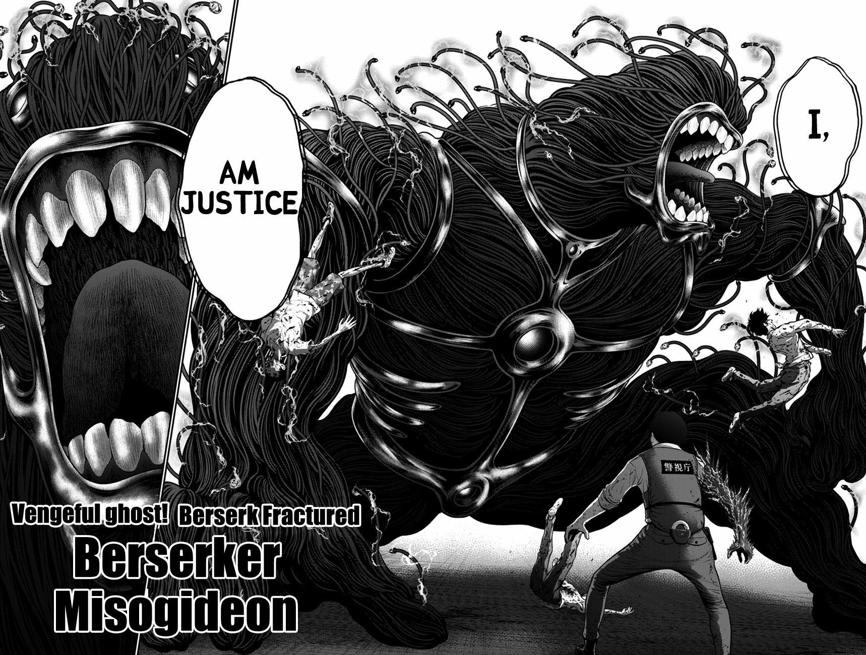 Jagaaaaaan Chapter 46 Who Will Kill Him Page 6 Mangabat Com