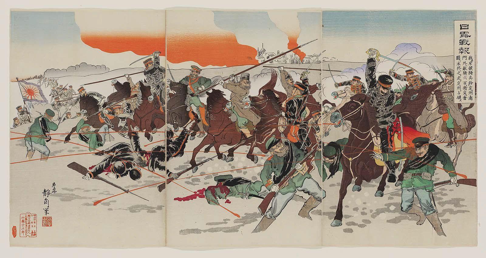 Combat Entre La Cavalerie Russe Et Japonaise Devant La Porte Sud De Chongju