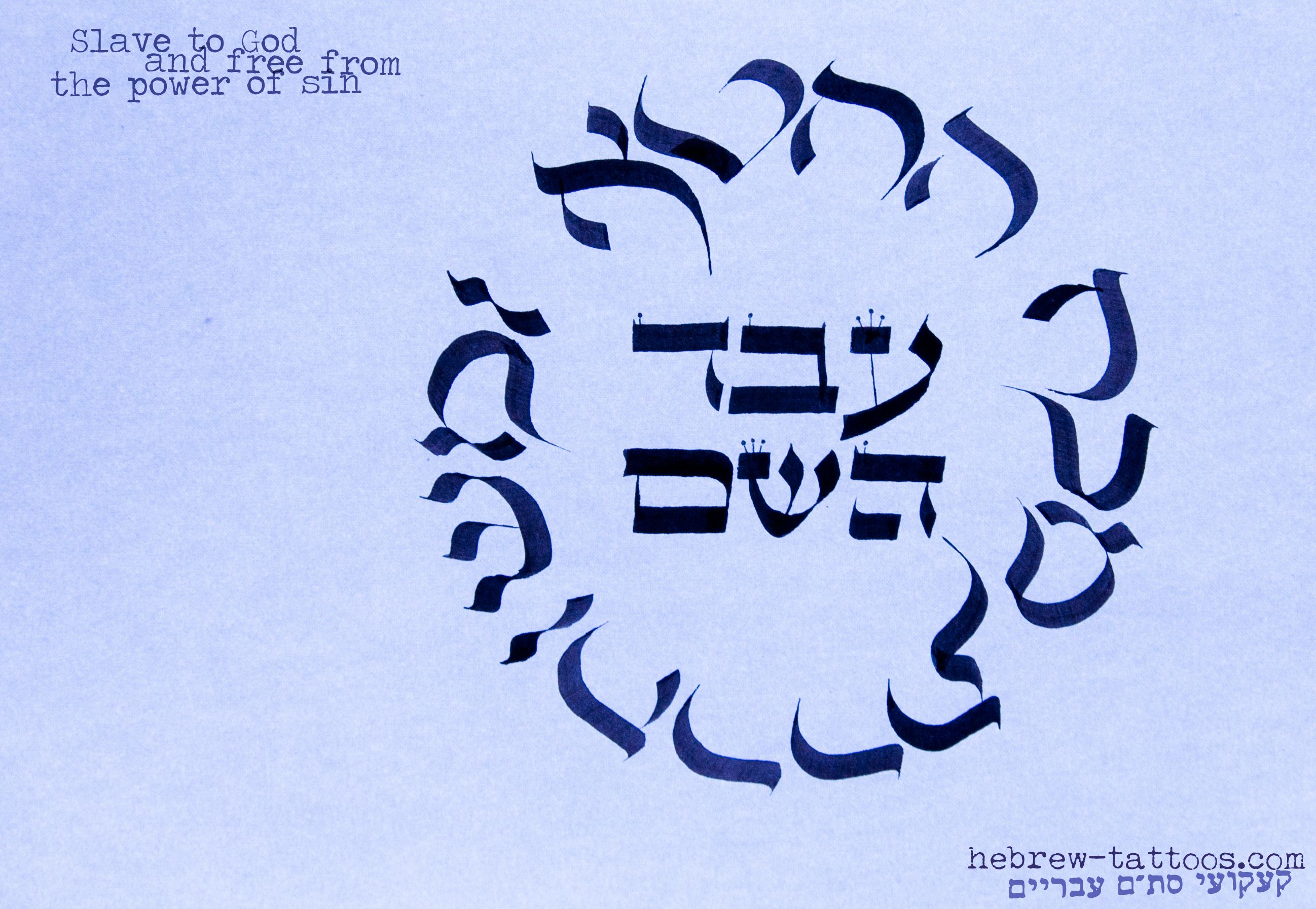 Slave To God Free From The Power Of Sin By Hebrew Tattoos