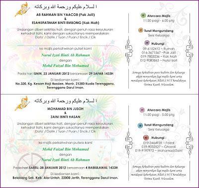 Kemanisan Iman Dalam Kehidupan Undangan Walimatul Urus Saya Invitations Map Wedding