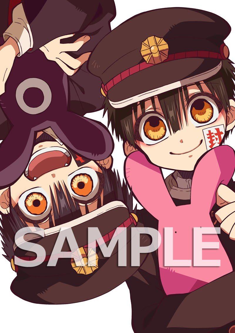 「地縛少年花子くん」公式 on Twitter in 2020 Cute anime pics, Anime