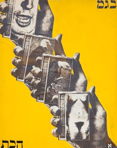 Wallace Berman (1926-1976, USA) | Untitled