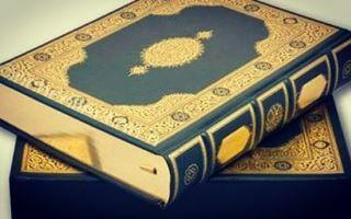 أضف لمعلوماتك أن أطول كلمة في القرآن الكريم هي فأسقيناكموه في سورة الحجر وأطول آية في القرآن الكريم هي رقم282 في سورة Decorative Tray Decor Home Decor
