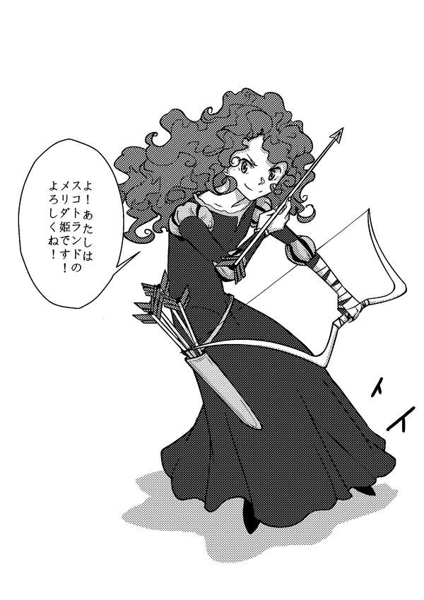 manga merida by tinhan.deviantart.com on @deviantART