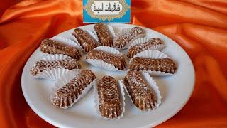 حلوى بثلاث مكونات فقط اقتصادية و سهلة التحضير Chhiwatlmima Food Breakfast Toast