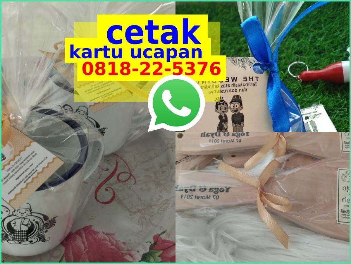 Kartu Ucapan Di Souvenir Ultah Download Bingkai Kartu Souvenir