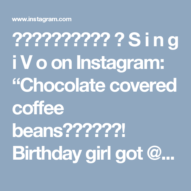 "⠀⠀⠀⠀⠀⠀⠀⠀⠀⠀ ⠀ S i n g i V o on Instagram: ""Chocolate covered coffee beans☕️🍫☕️🍫! Birthday girl got @schwarzkopfusa #igoraroyal 4-0 base and 6-1/7-12/7-0 on prelightened ends.…"""
