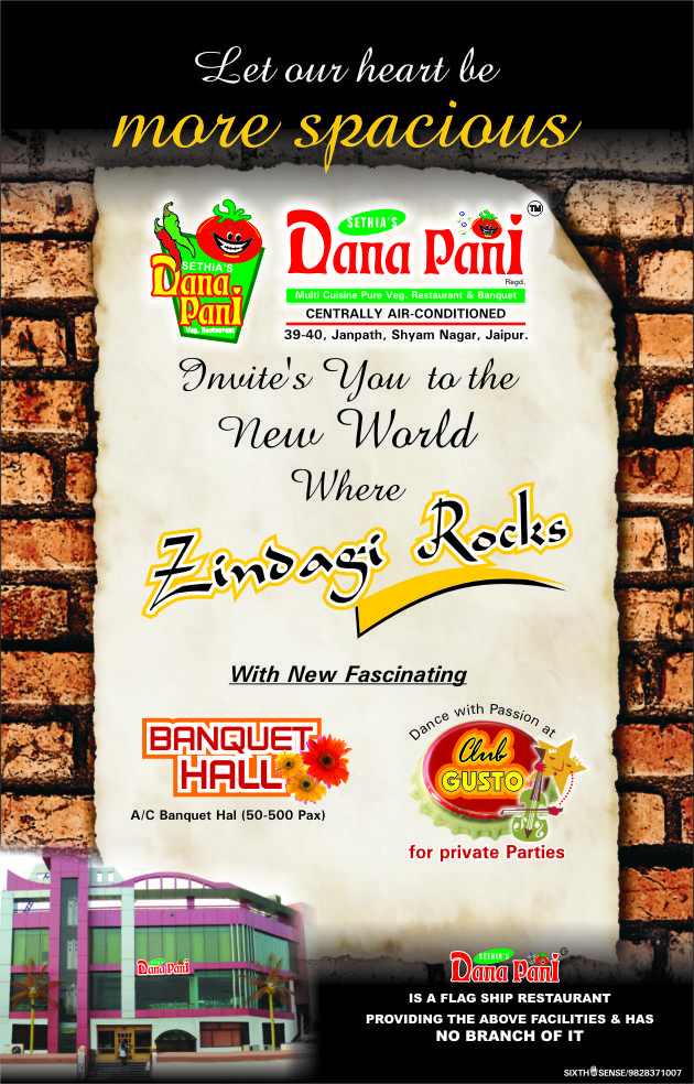 Invitation Card Designed For Dana Pani Restaurant