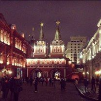 City Guide: Moscow : Lucky Magazine
