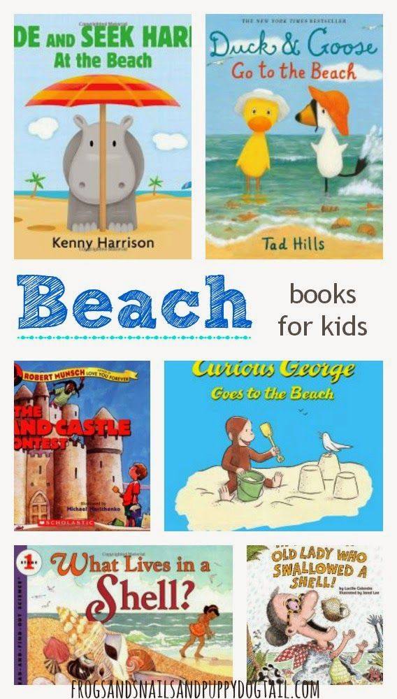 Beach Books For Kids With Images Beach Books Preschool Books