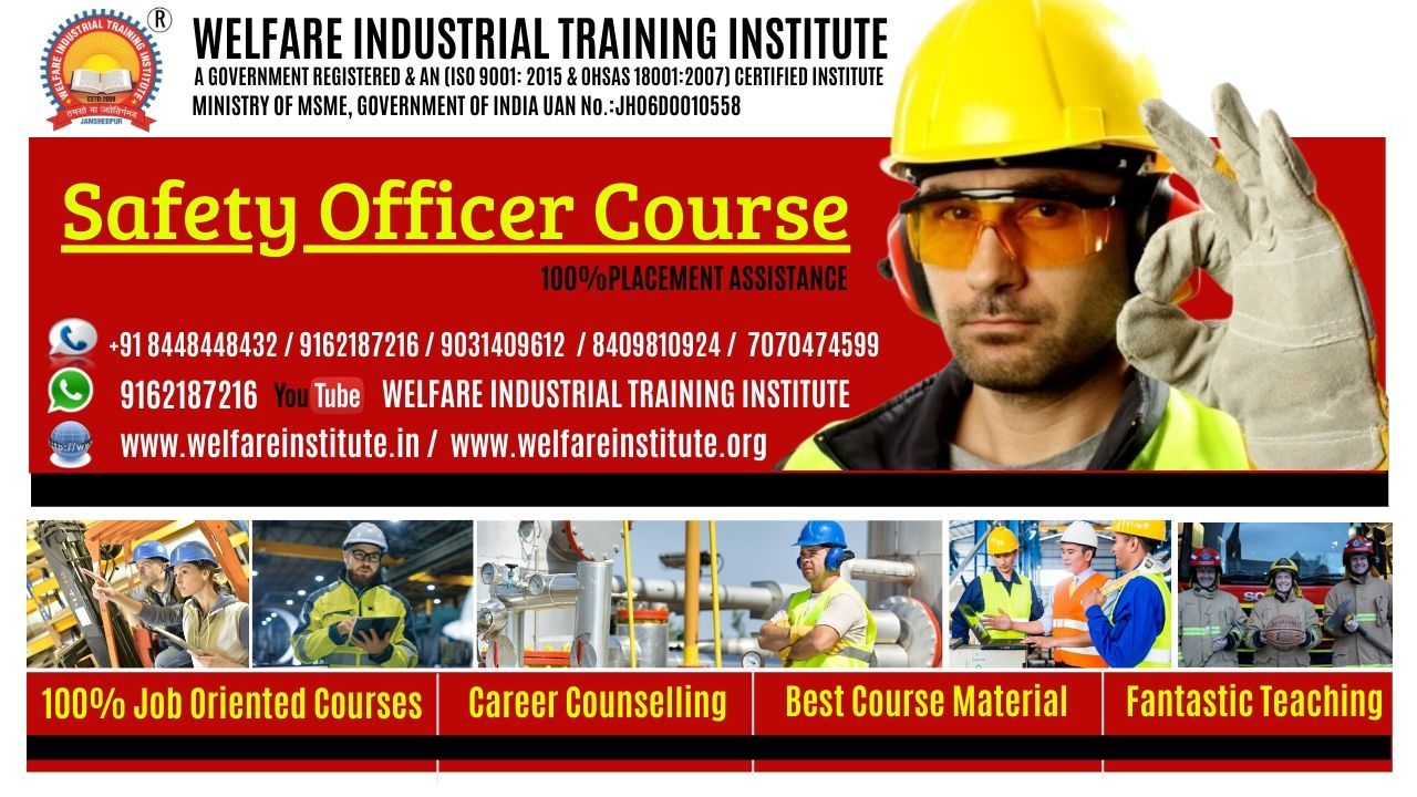 Welfare Industrial Training Institute is now very popular