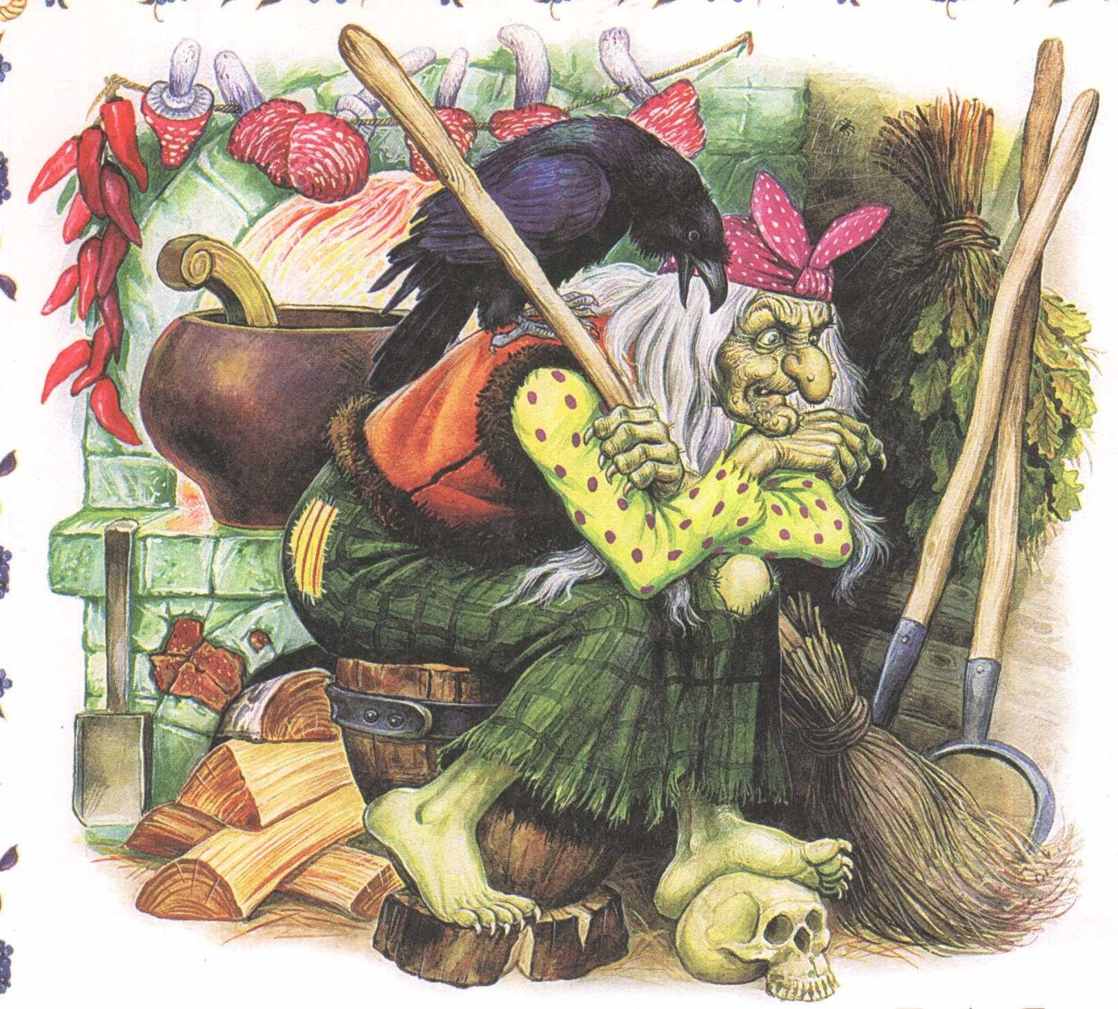 Картинка бабы-яги из сказки