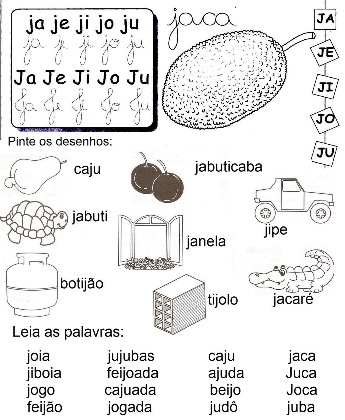 Resultado De Imagem Para Atividades Com Ja Je Ji Jo Ju P