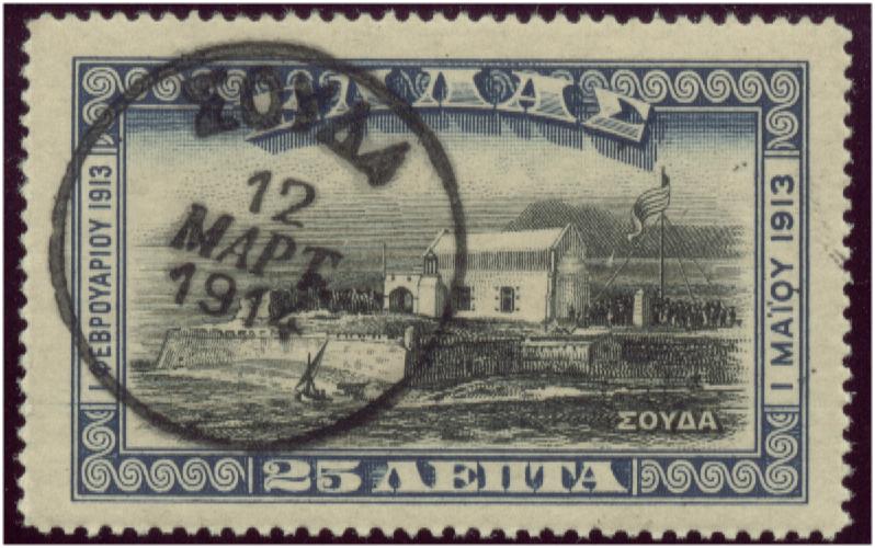 File Souda Stamp 1913 Png Wikipedia The Free Encyclopedia Vintage Postage Stamps Post Stamp Vintage Postage