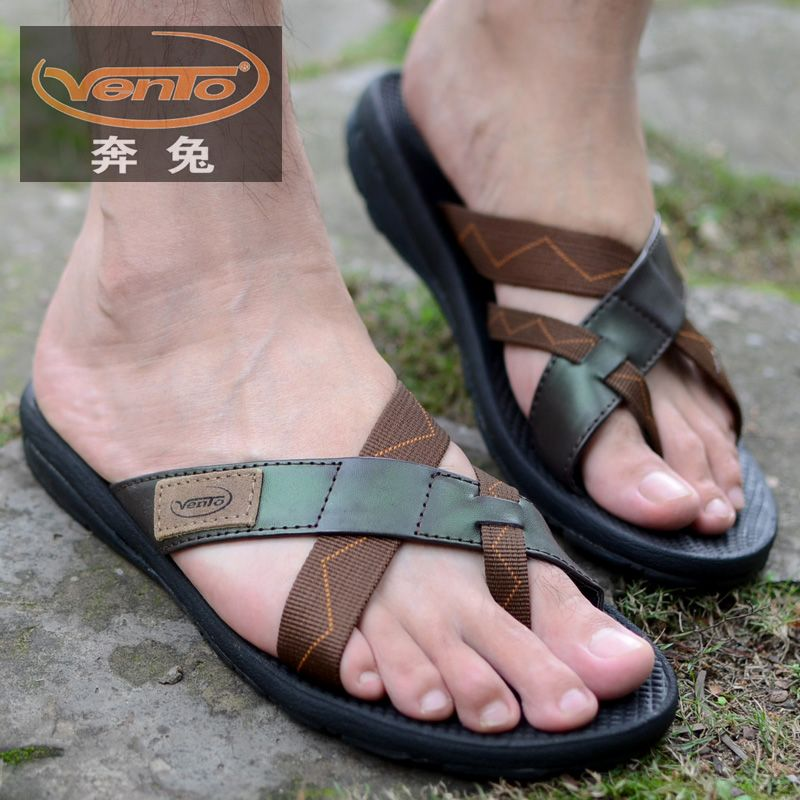 b435aa819 Cheap Slippers on Sale at Bargain Price