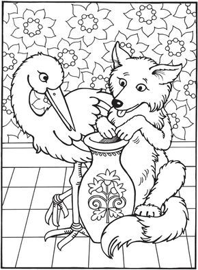 Best Loved Aesop S Fables The Fox And The Stork Coloring Book For Children By Maggie Swanson Dover Fox Coloring Page Coloring Pages Cool Coloring Pages