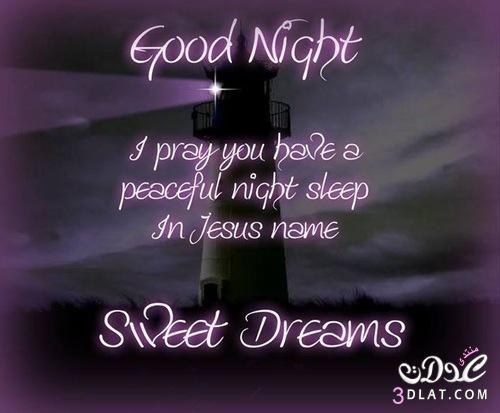 صور مساء الخير صور جود نايت صور مساء الخير بالانجليزي Good Night Photos Good Night Love Images Sweet Dream Quotes Good Night Everyone