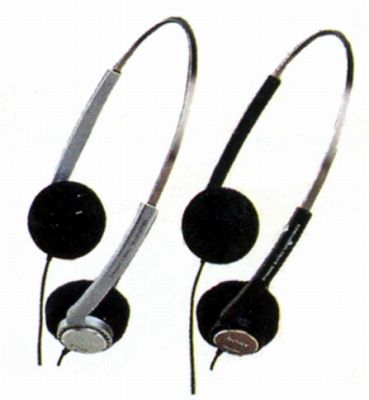 MDR-30SEC-1.JPG - 80,587BYTES