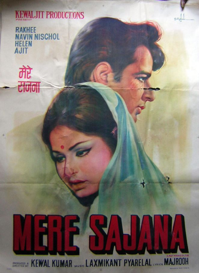 mere sajana 1975 bollywood film posters from the 1970 s in 2019