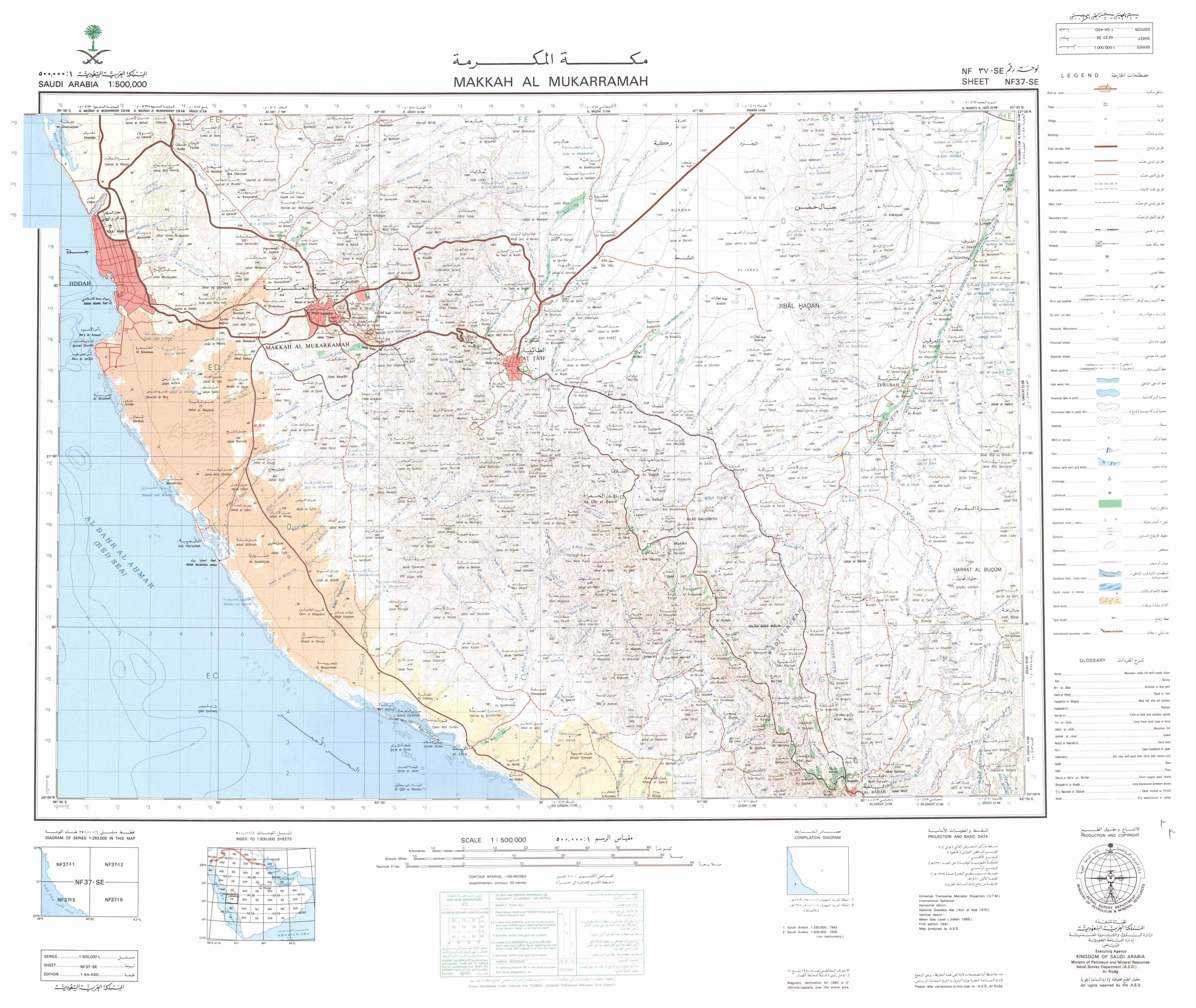 خريطة رقم 27 منطقة مكة المكرمة Map World Map Vintage World Maps