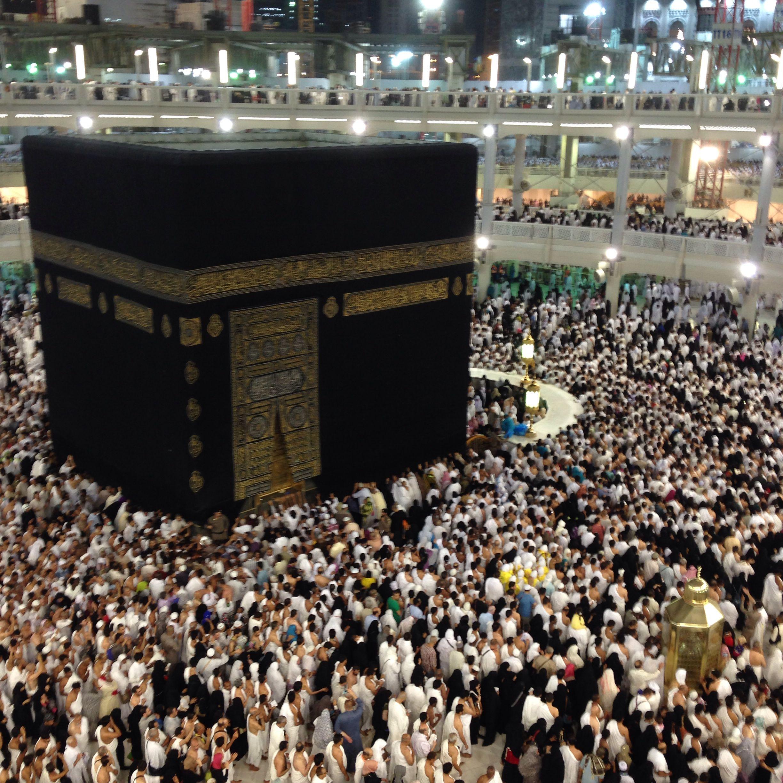 Ramadan 2014 Masjid Islam Ramadan