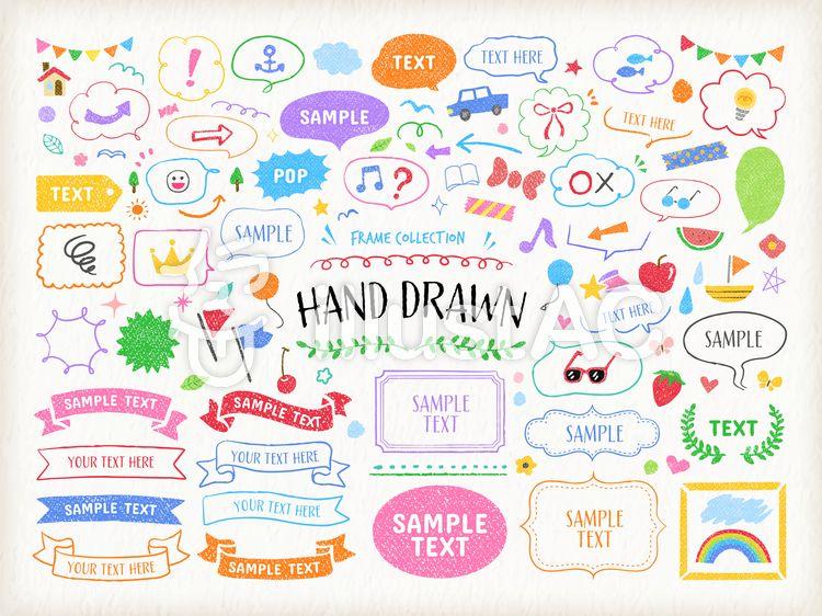 かわいい色鉛筆のフレームとアイコンセットイラスト 手のスケッチ
