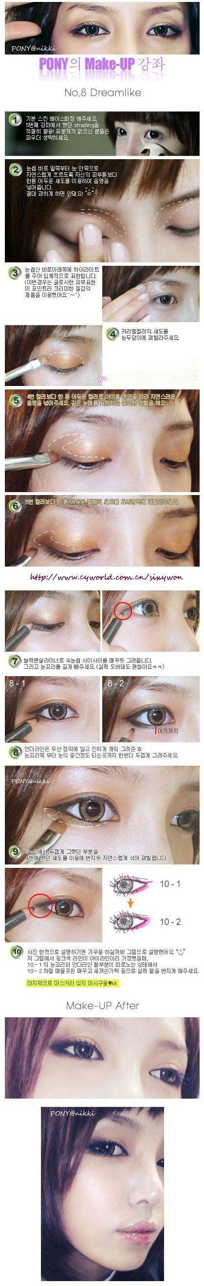 So many eyeshadow styles beauty make up tutorials by the ulzzang so many eyeshadow styles beauty make up tutorials by the ulzzang pony baditri Images