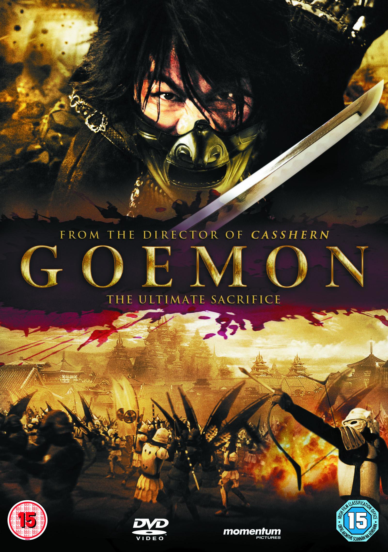 Dvd review goemon english dubbed movies imdb movies