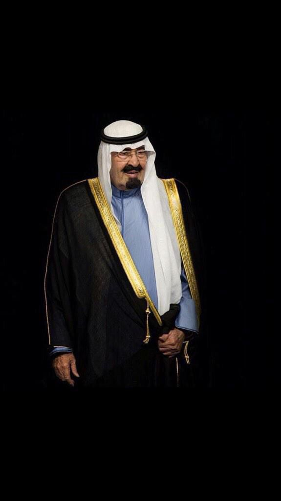 عظم الله اجرنا واجركم وجميع المسلمين في وفاة ملك الانسانيه الملك عبدالله بن عبدالعزيز King Pic Saudi Arabia Culture King Abdullah