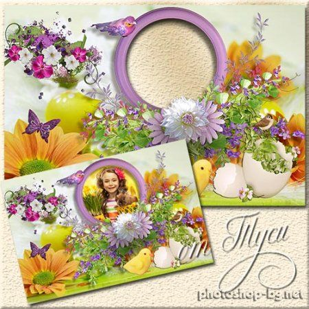 Children frame for Easter - Happy Easter - towards the light, peace and love