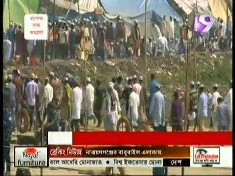 Latest Bangla News Bangladesh 17 January 2016 Bangla Live TV News