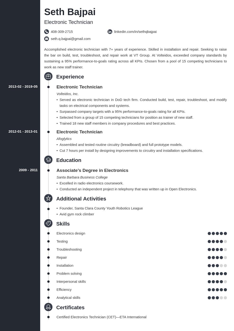 Audio Engineer Resume Example Template Valera Resume Examples Job Resume Examples Resume Cover Letter Examples
