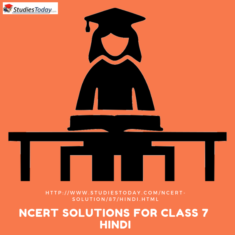 Free download class 7 books