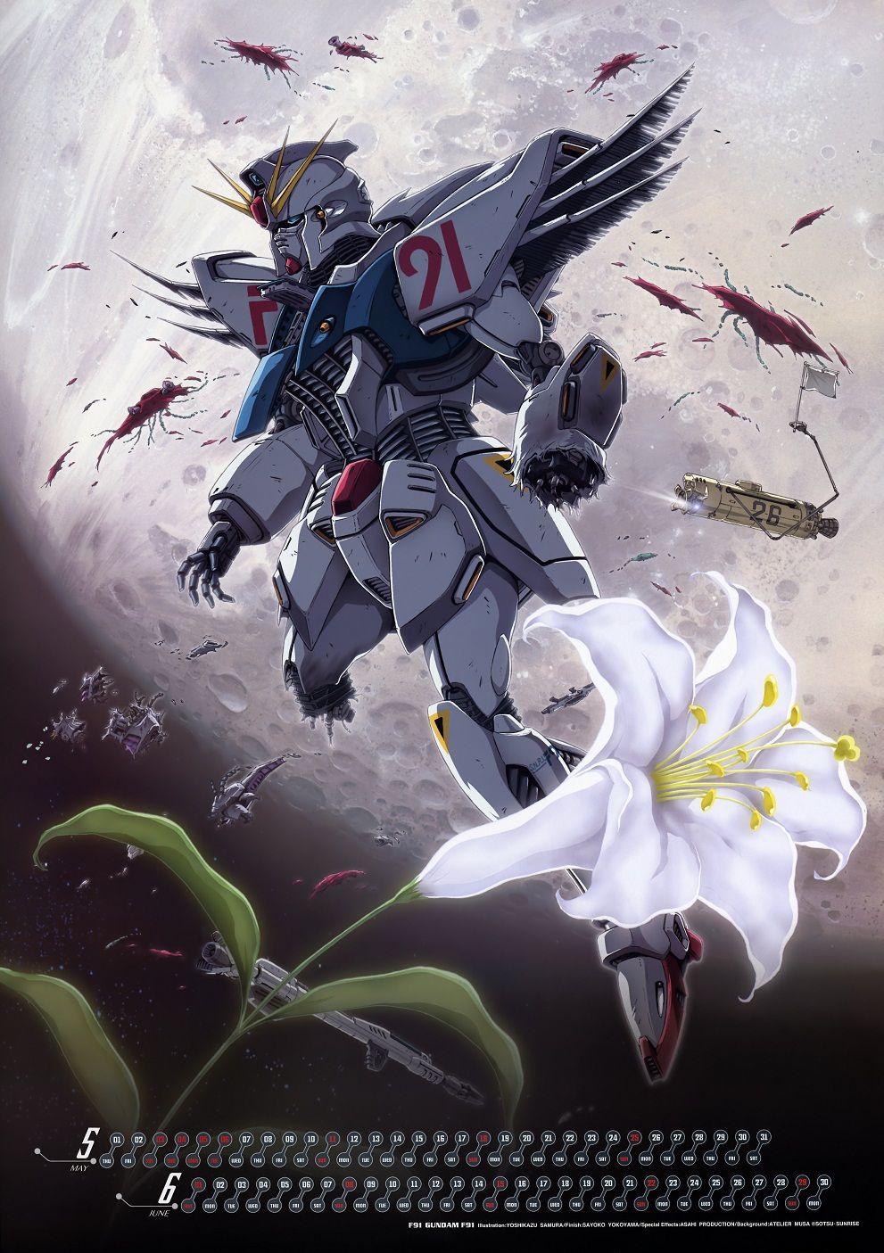 Gundam F91 画像あり ガンダムアート ガンダム ガンダム イラスト