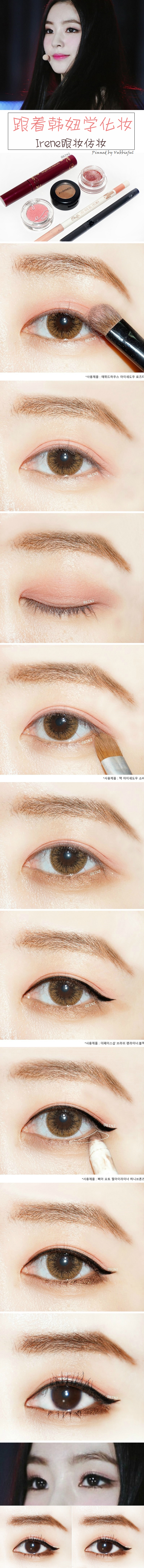 Pin by vubbieful on makeup asian eyes pinterest makeup makeup according to your eye color look at these unique tricks tiesy baditri Image collections