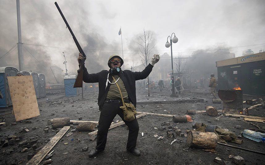 Image result for Kiev funny