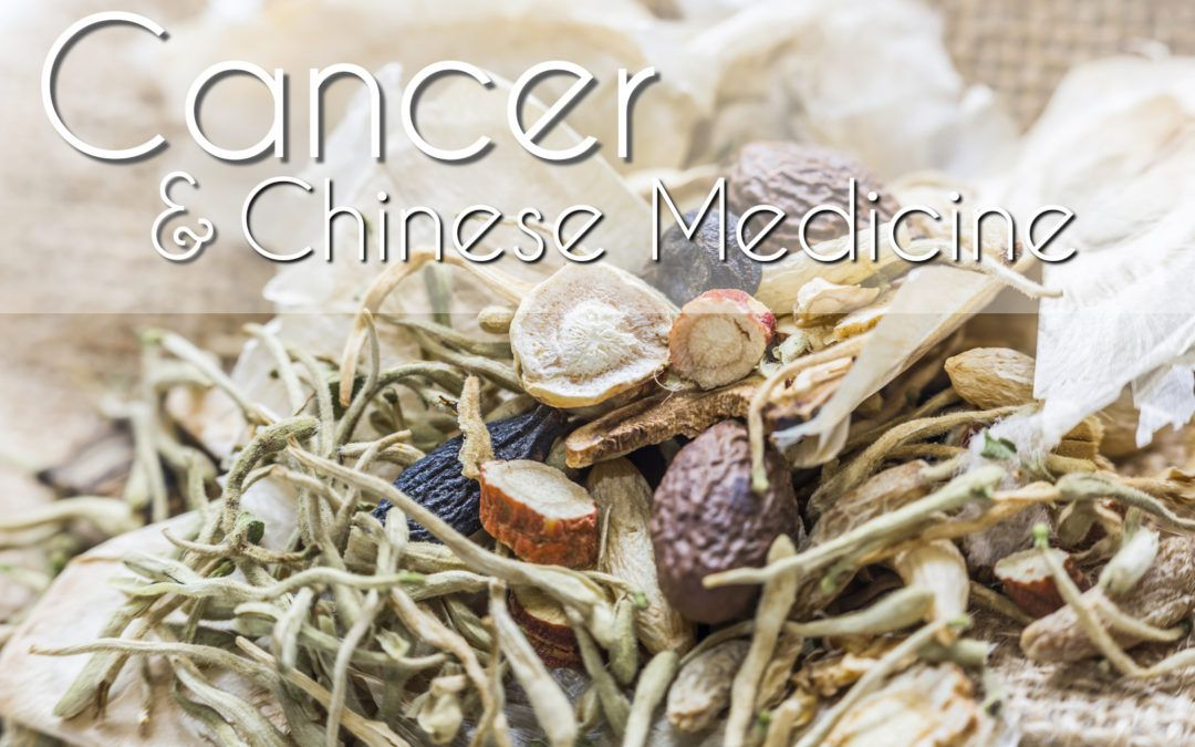 traditional chinese medicine and ayurveda Chinese herbal medicine is used in conjunction with acupuncture, whenever appropriate, to support the healing process herbs are prescribed usually as formulas, rather than individual herbs and are tailored to a specific, individual traditional chinese medicine diagnostic pattern to meet the medical needs of each patient.
