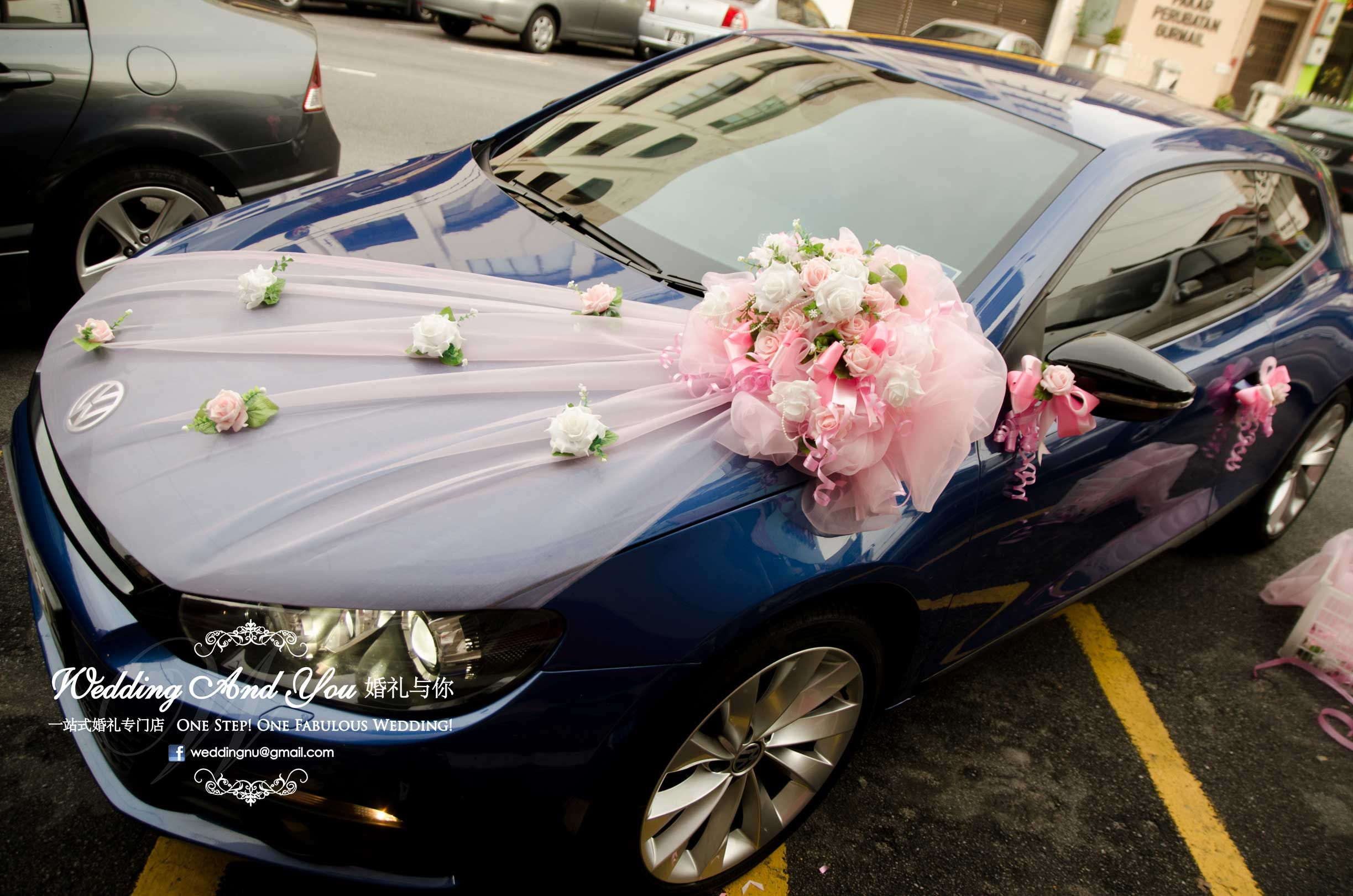 Car Decoration For Wedding For The Blue Car Is Equipped With A