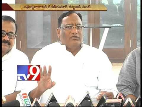 CM Kiran should quit if he is against A.P bifurcation - Gutta Sukhender Reddy