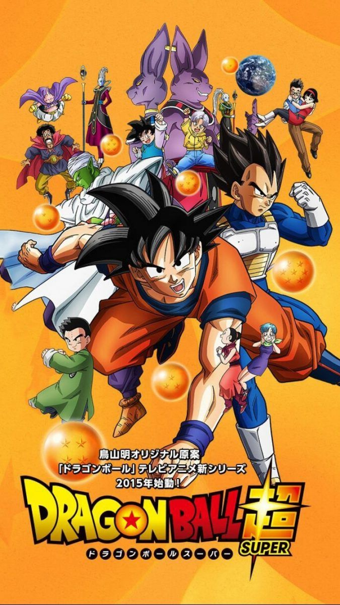 Dragon Ball Super Iphone Y Android Wallpapers Dragon Ball