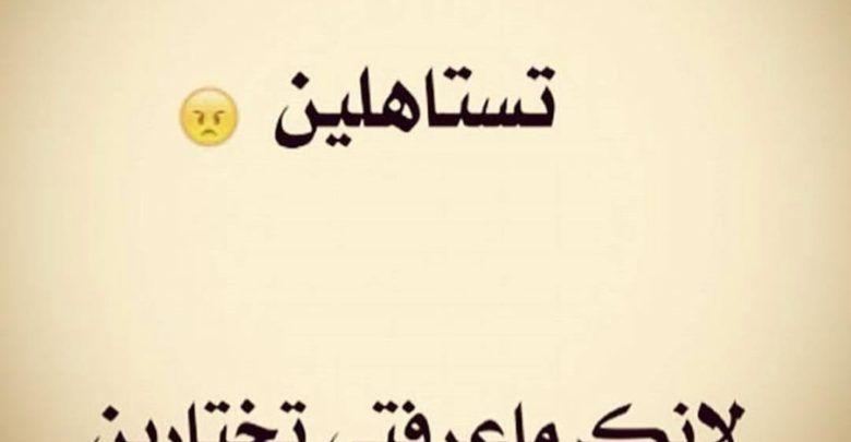 10 نكت بنات تفطس من الضحك ممنوع دخول الشباب Arabic Calligraphy