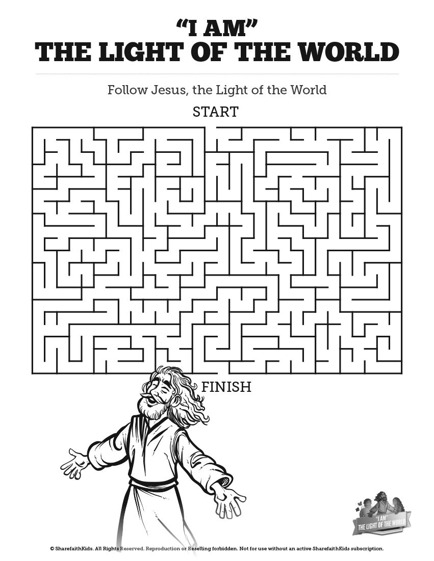 John 8 Light Of The World Bible Mazes Featuring The Beautiful