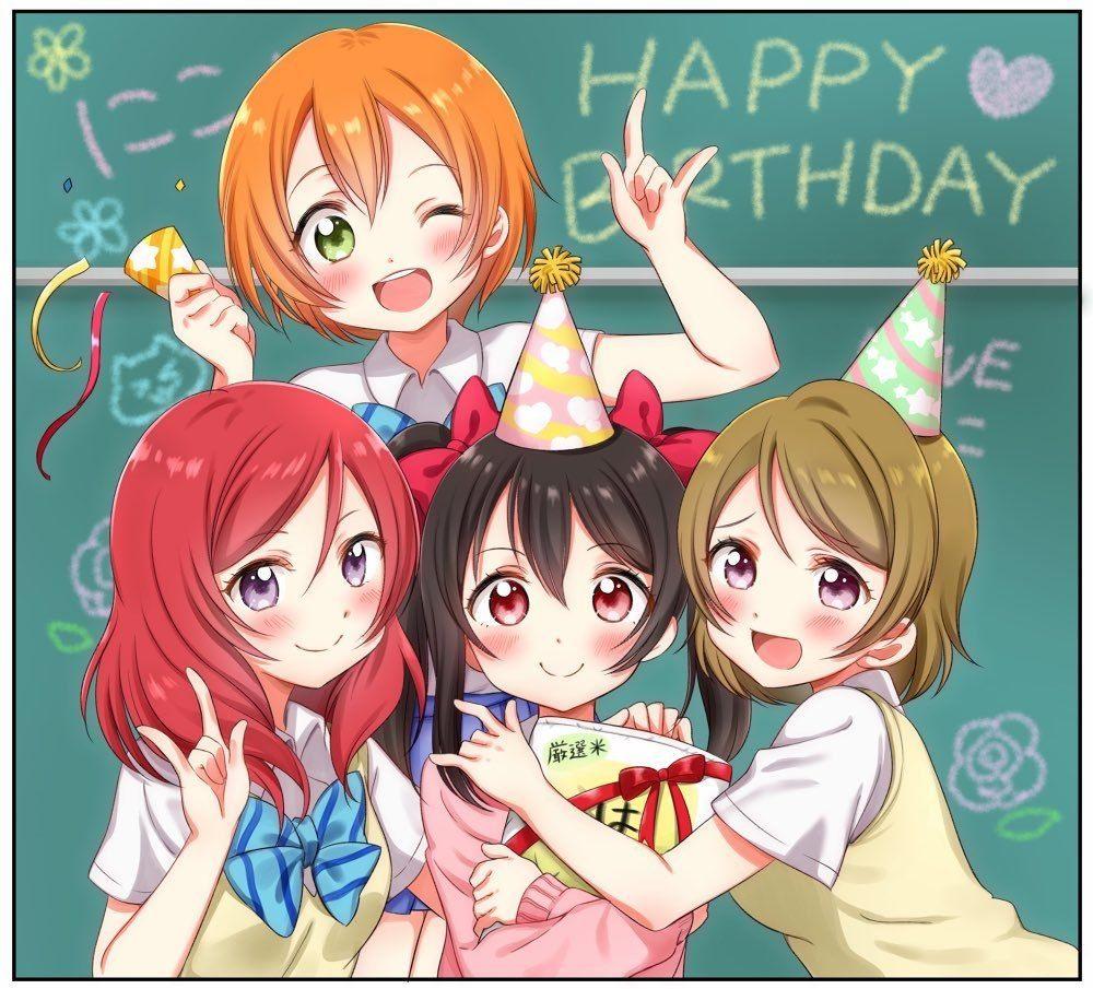 Znalezione obrazy dla zapytania: anime urodziny