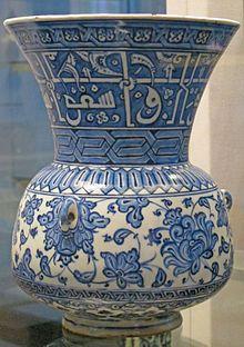 Znik pottery wikipedia the free encyclopedia iznik ceramics znik pottery wikipedia the free encyclopedia mightylinksfo