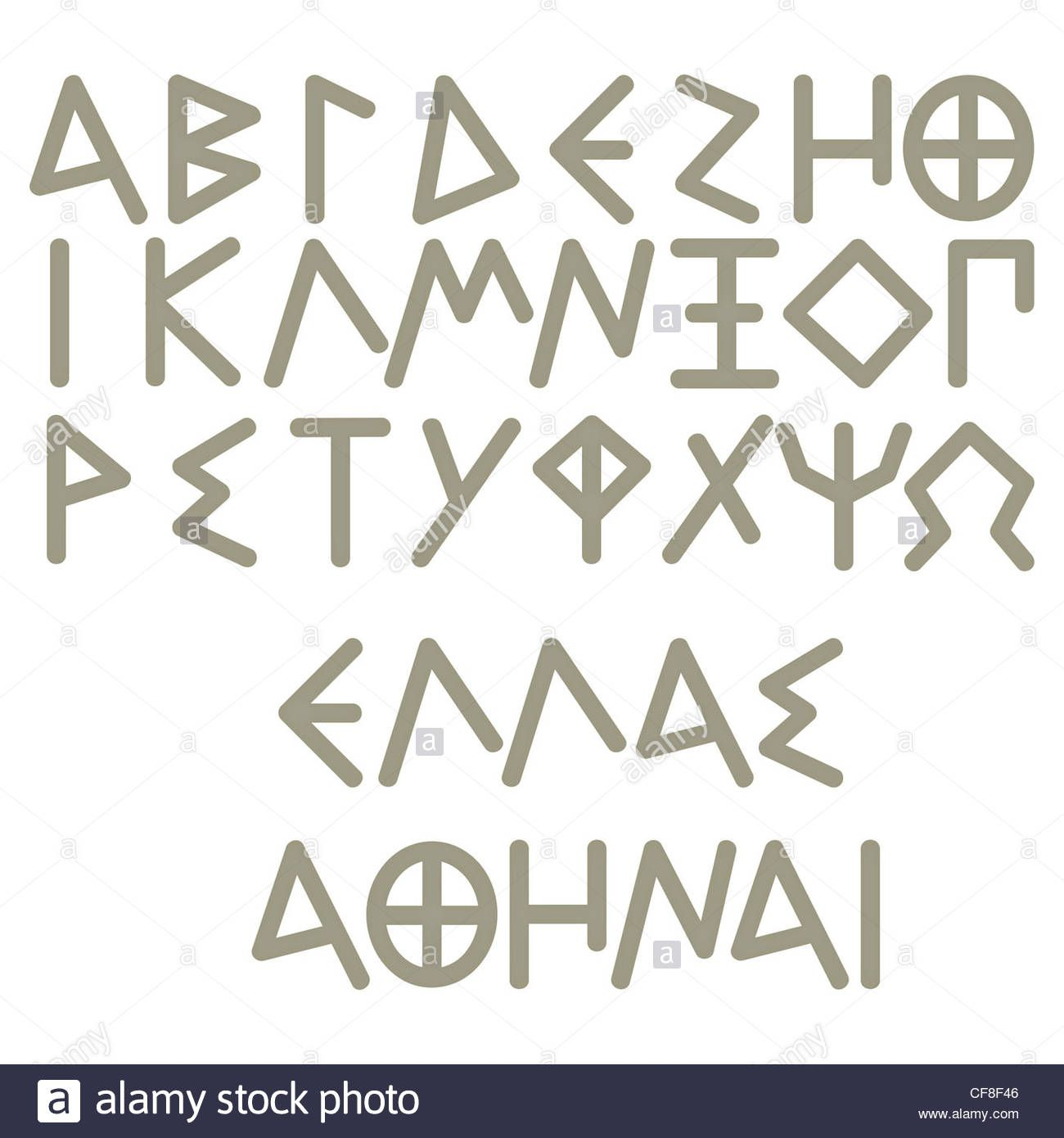 Modern Greek Alphabet In The Ancient Greek Style Stock Photo Royalty Free Image 43828070 Alamy Greek Font Greek Alphabet Lettering Alphabet