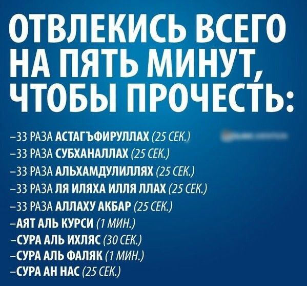Pin Ot Polzovatelya Anisa Haidarova Na Doske Islam Vdohnovlyayushie Citaty Islam Citaty