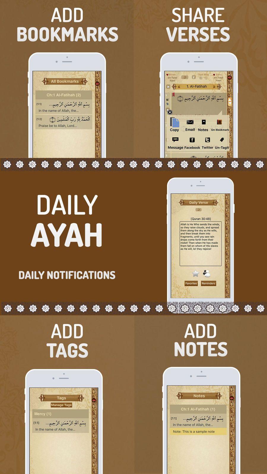 Quran - Al Quran Audio, Qoran, Koran, Coran, Islam #Islam