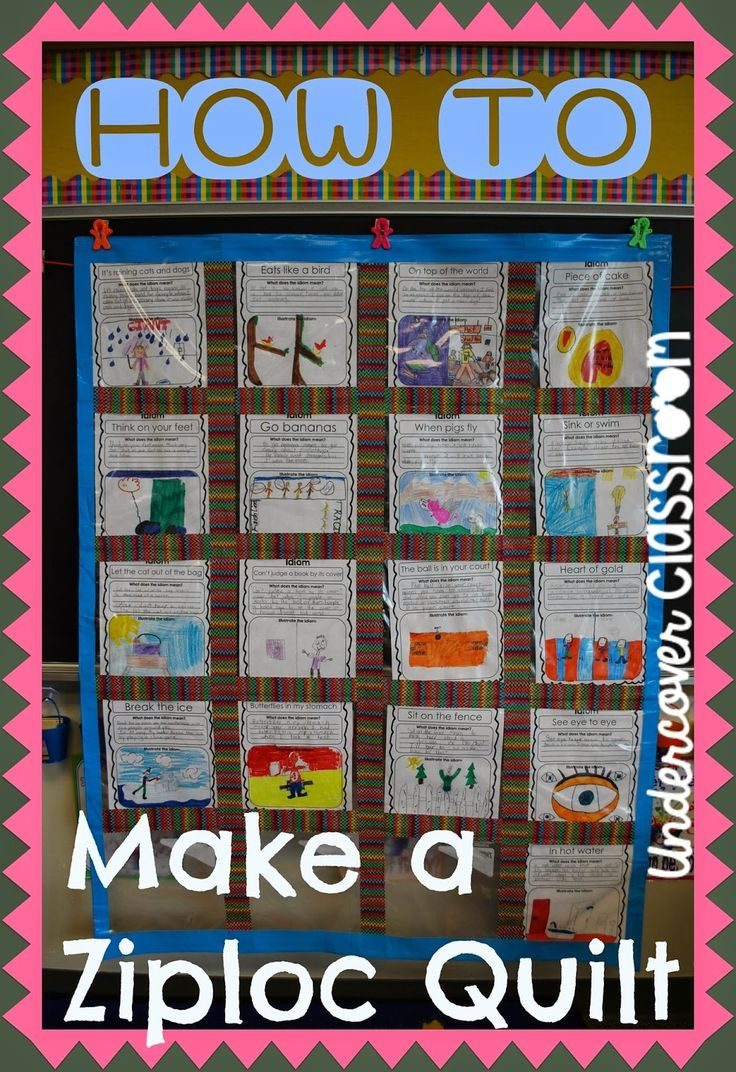 This is a great way to display student work, especially if you are ... : classroom quilt ideas - Adamdwight.com